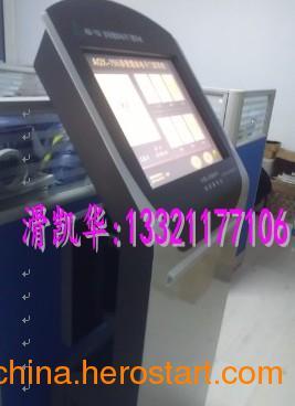 供应AQX-755泄密载体电子门禁系统AQX-755