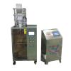 供应抽真空充氮气包装机—JGB878