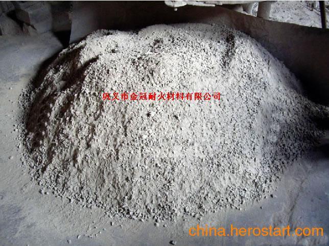 供应铝镁干式捣打料