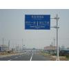 供应上海广告公司户外广告广告制作道路指示牌