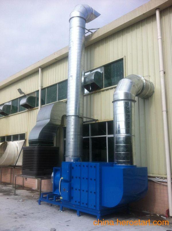 供应热处理油烟净化器