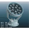 供应LED投光灯15W220V系列