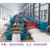 供应焊管设备报价