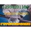 供应矿用便携式气动切割锯甘肃江苏吉林钢绳切割锯气动切割锯