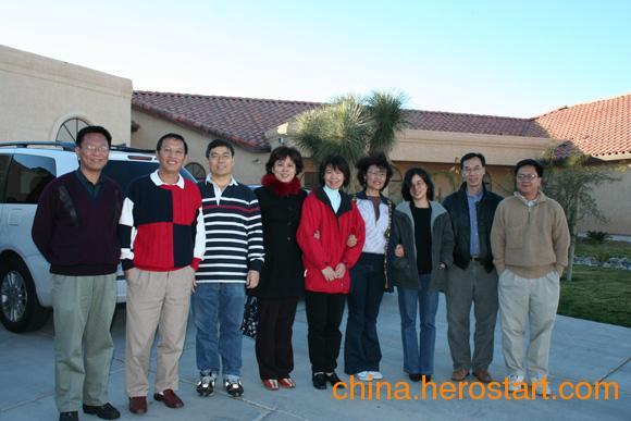 供应四川广元中学86级2班相识30年同学聚会纪念册-成都艺站制作