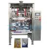 供应调味料全自动包装机-VFS5000F4