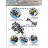 供应焊装、焊接工装、焊装生产厂家、焊装价格