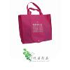 供应环保袋  环保袋厂