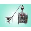 供应防水涂料包装机—NIC831