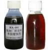 供应炼油厂中和胺缓蚀剂