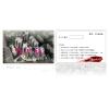 供应Y艾克依小区IC卡价格实惠 质量保证 欢迎订购