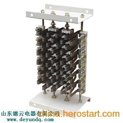 供应ZX12系列起动调整电阻器