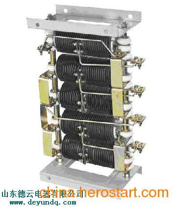 供应ZX15系列起动调整电阻器