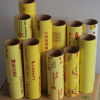 供应保鲜膜纸管