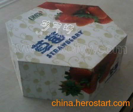 供应水果包装盒、手表包装盒、礼品包装盒等各类产品的包装盒