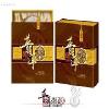 哪里做的茶叶包装盒质理好当然品派各种茶叶包装盒礼盒尽品派包装feflaewafe