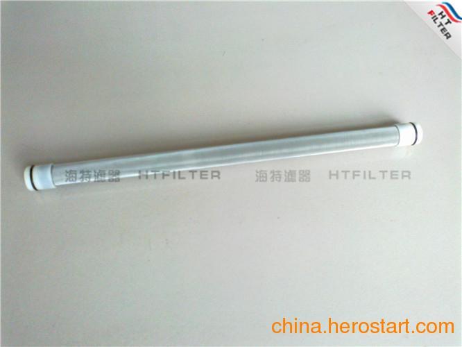 供应蜡烛滤芯BOLL-30*422-*