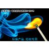 供应涤纶染色同浴阻燃剂GC-E011W