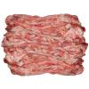 供应厂家直销冻羊鞭 羊脚 羊羔排价格