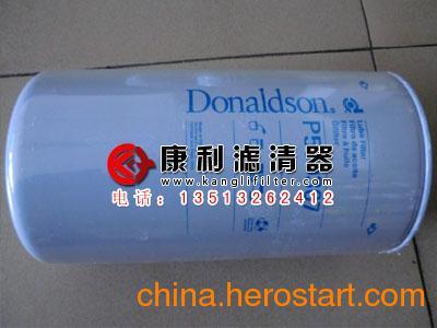 供应P550367唐纳森滤芯