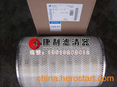 供应P18028唐纳森滤芯