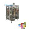 供应面粉小包装包装机—NIC3111