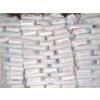 供应软化水树脂行业低价