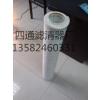 供应HC8314FKP39H颇尔滤芯 批发 颇尔过滤器