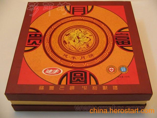 供应北京礼品盒定制 个性礼品盒 异形礼品盒 纯手工制作