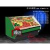 供应水果保鲜柜价格 【水果保鲜柜】多少钱 水果保鲜柜质量