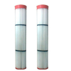 百盛滤清器-除尘滤芯厂家-液压滤芯厂家-仓顶除尘器供应商