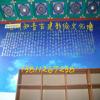 供应北京文化背景墙建设