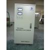 供应SVC-500W 家用电器稳压器 电脑稳压器 空调稳压器