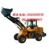 供应山东厂家直销06、912、916、920、926、930小型装载机、小铲车