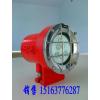 供应LED矿用机车灯 矿用机车灯