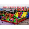 供应儿童大型玩具  儿童充气城堡  充气玩具  儿童充气玩具