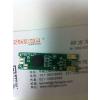 供应电子体温计芯片