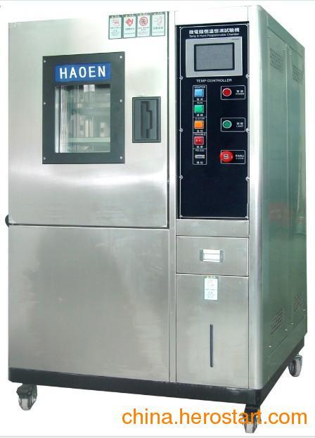 供应高低温湿热循环试验箱