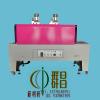 供应【行业领导者】苏州群昌R116五金灯具全自动热收缩机