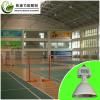 供应专业网球场照明、羽毛球场照明防眩灯具,节能环保专利灯具
