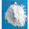 供应 PVC防霉剂塑料PVC防霉剂专用PVC防霉剂PVC防霉剂