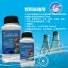 供应食品饮料防腐剂 饮料杀菌剂