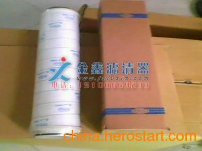 供应HC2296FKT14H50颇尔滤芯PALL现货