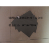 供应吸波材料用于RFID电子标签读写器读写模块