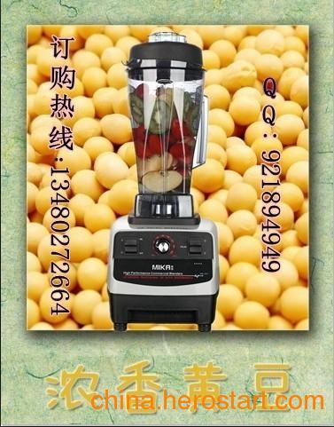 供应小型现磨豆浆机排名/商用现磨豆浆机/送技术