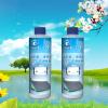 供应太阳能热水器除垢剂,皇明太阳能水垢清洗产品