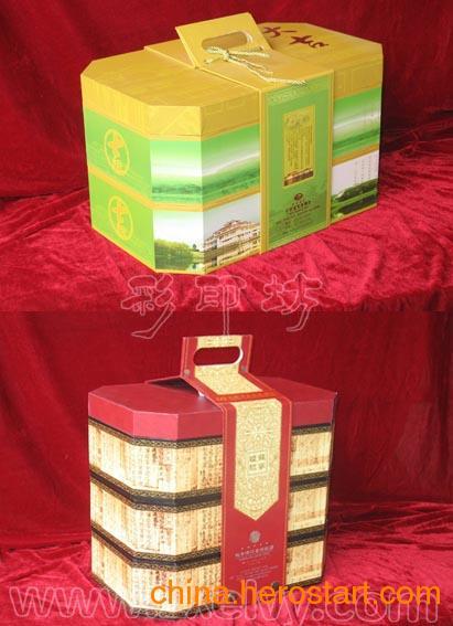 供应北京礼盒定制 礼品盒生产 高档礼品盒设计印刷