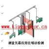 供应测量光幕 喷漆检测 杭州检测光幕 宁波测量光幕
