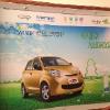 厦门最新款环保电动车、哪家好、优惠价、批发首选凯一路feflaewafe