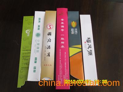 纸筷套铜版纸筷套牙签 胶版纸筷套牙签 日式筷套 机子筷套牙签